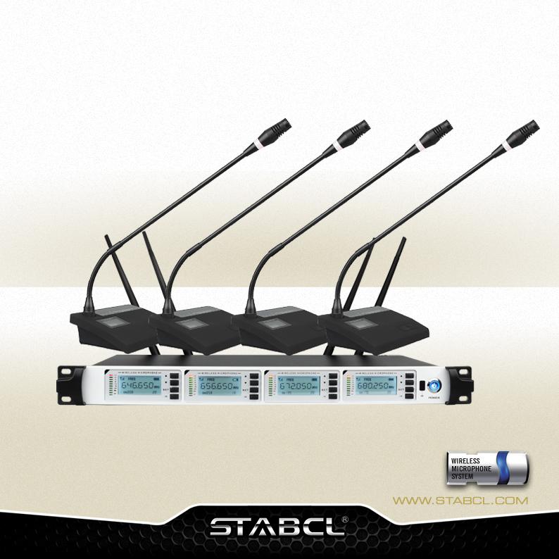 ST-8204 一拖四会议无线麦克风