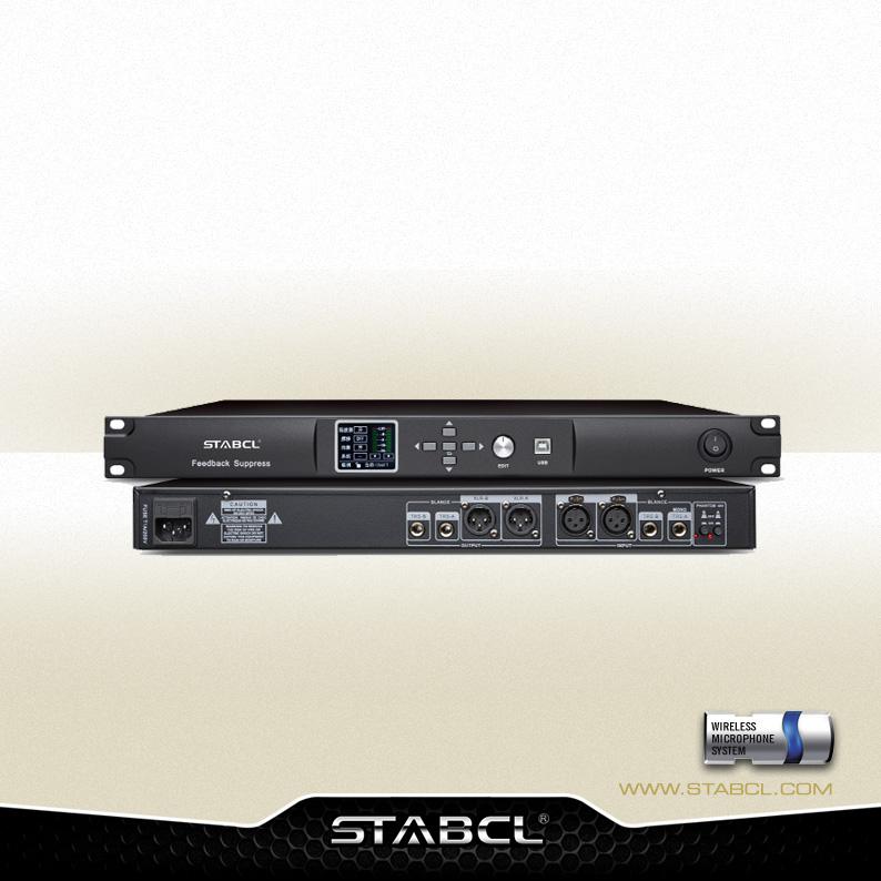 ST-6030 二进二出反馈抑制器