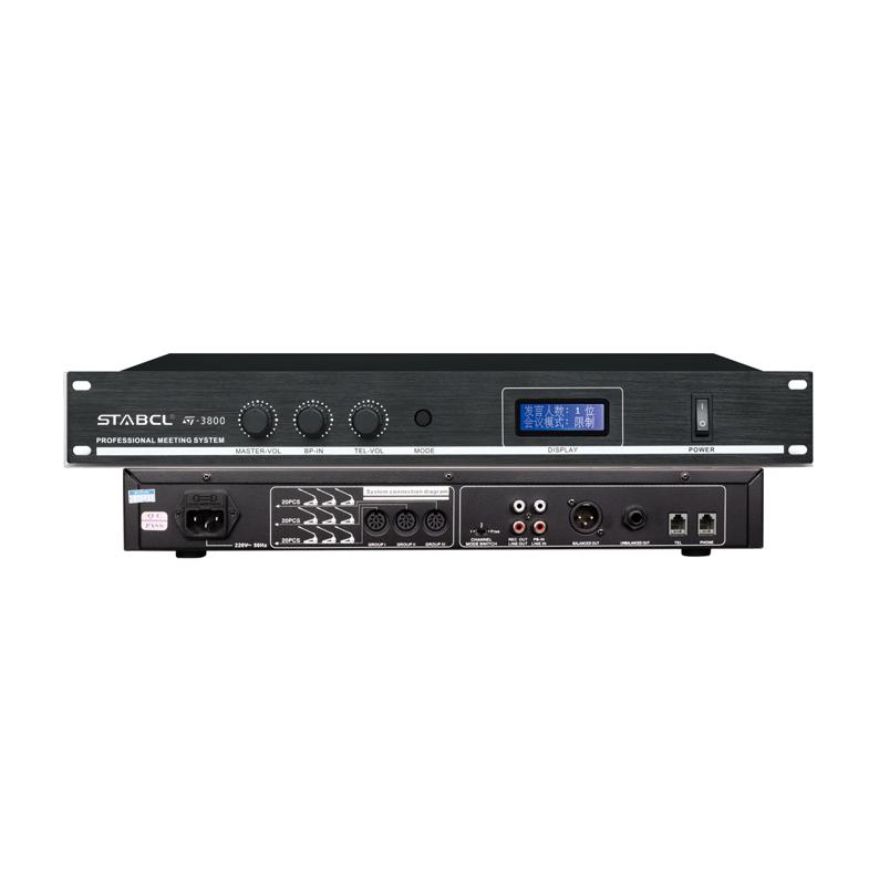 ST-3800 远程电话会议系统中央处理器